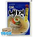宮殿冷麺のスープ270g×30個★★【1BOX】■韓国食品■...