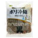 ボリ冷麺の麺「黒」160g■韓国食品■韓国料理/韓国食材/冷...