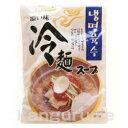 ボリ冷麺スープ「濃い味」300g■韓国食品■韓国料理/韓国食...