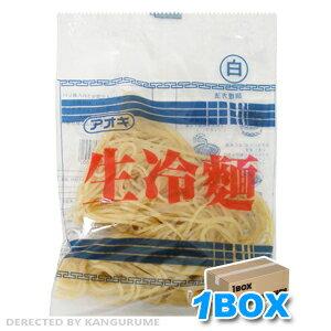 アオキ 生冷麺「白」160g×60個【1BOX】■韓国食品■韓国料理/韓国食材/冷麺/れい…...:kangurume:10001699
