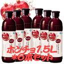ホンチョ 1500ml 6本【BOX】 ざくろ 紅酢 韓国食品 ダイエット ほんちょ 韓国 最安値