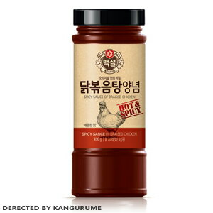 "Fry it, and business hangs down a cock; source / sauce for 490 g of ""sauce ■ Korea food ■ Korean food / Korea food / seasoning / Korea source / roasted meat for タッポックンタン"""