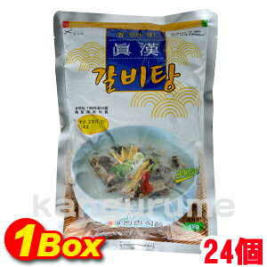 600 g of *20 眞漢 Cal bihot water ■ Korea food ■ Korean food / Korea food / Korea soup / soup / Cal bisoup / junk food / retort pouch / convenience food / simple dish / is deep-discount