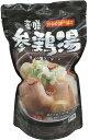 ◆冷凍◆薬膳参鶏湯 「サムゲタン」1.1kg タッペクスク■...
