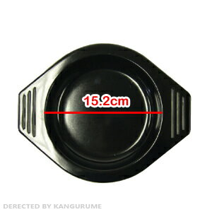 Plastic table 4 No. 16 cm for ■ Korea tableware ■ low-price / Korea / Korea food / tableware / kitchen appliances / plastic units