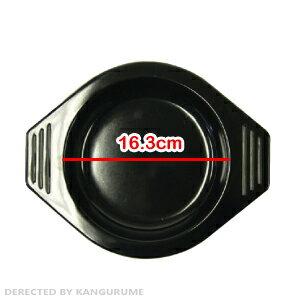 "■ Korea tableware ■ point 10 times / Korea / Korea food / tableware / kitchen article / plastic level / for stand ""5"" 18cm of plastic is deep-discount"