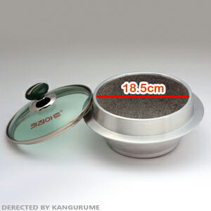Aluminum reinforced lid Korea producing high grade natural stone oven 18.5 cm 4 combination ■ Korea tableware ■