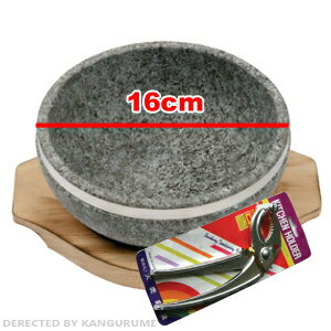 "Three points of ""reinforcement"" stone pan set ■ Korea tableware■"