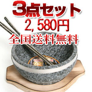 NEW ishinabe 3 set [s] ■ Korea tableware ■