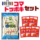   [ 600g+  48gx5 unit  Korea food  Korean food / Korea food /  /  /  / stick rice cake / source / set  YDKG-s   RCPmara1207   marathon 201207_ life ]