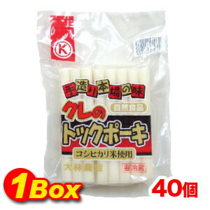 500 g of *40 クレノトッポギ ■ Korea food ■ Korean food / Korea food / トッポキ / トッポギ / トッポッキ / stick rice cake / is deep-discount
