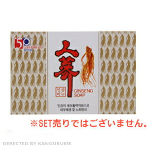 Ginseng SOAP ■ Korea gadgets ■ SOAP and Korea SOAP / SOAP / SOAP / Korea