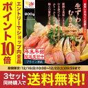 10倍 & 1,800円OFF & 3セット以上で送料無料!...