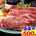 【2~3等級】国産牛霜降り肩ロース 約500g
