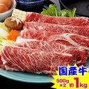 【2~3等級】国産牛霜降り肩ロース 約1kg(約500g×2箱)