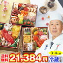 【楽天カード利用で最大ポイント13倍】【お届け希望日指定可】...