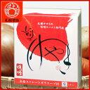 けやき 味噌 札幌ラーメン みそ札幌/北海道/麺/お取り寄せ/お土産/ギフト/有名/行列/ご当地
