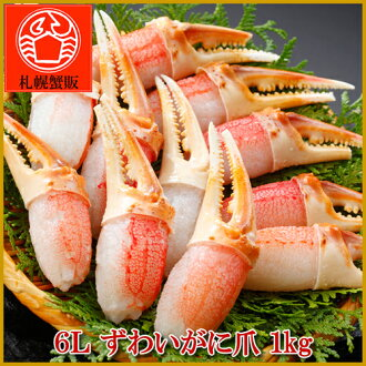 Plenty of all-you-can-eat crab crab claws 1 kg ♪ crab Shabu Shabu, crab pot!