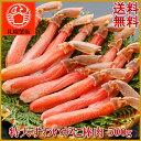 送料無料 6L ずわいがに棒肉 500g (10〜15本入り)かに/蟹/ずわい/ズワイ/ポーション/...