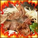 【お試し大特価】 味付ラム 醤油味 500g 北海道 郷土料理 羊肉料理 北海道遺産 じんぎすかん 成吉...