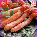 送料無料ボイルずわいがに棒肉450g×2パックボイル済み解凍後そのまま食べられます蟹/かに/ズワイ/ずわい/焼きガニ/カニステーキ/カニ鍋/寿司/ポーション/お歳暮/05P03Dec16