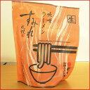 すみれ 味噌ラーメン札幌ラーメン/らーめん/みそ/北海道/麺/お取り寄せ/お土産/ギフト/有名/行列/ご当地/05P01Oct16