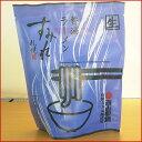 すみれ 醤油ラーメン札幌ラーメン/しょうゆ/しょう油/北海道/麺/お取り寄せ/お土産/ギフト/有名/行列/ご当地/05P01Oct16