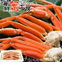 ズワイガニ 足 4Lサイズ 2kg ボイル 冷凍 かに ギフト 送料無料 カニ 蟹 ずわいがに お取り寄せ グルメ 北海...