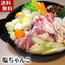 (送料無料)うまタレ塩ちゃんこ鍋セット (国産鶏もも肉・国産...