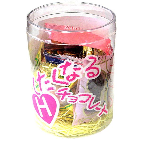 Hしたくなるチョコレート 1箱(12個入り・ゼリ...の商品画像
