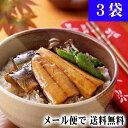 ポイント消化 総菜 さんま丼 (メール便なら送料無料)炭焼き...