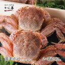 毛ガニ セット 活毛ガニ 訳あり 2〜3尾 (1.8〜2.0kg前後) 北海道産 冷蔵 ボイル対応 かに 毛蟹 活かに 活蟹 刺身も 母の日