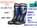 スパイク 長靴 メンズ レディース フォーカスF-14