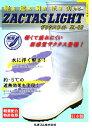 【長靴 メンズ 作業 軽量】ザクタス ライトZL-03 レインブーツ