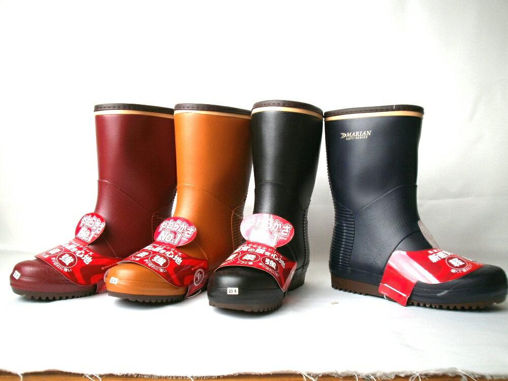 【長靴 レディース 】 超軽量長靴 女性 婦人KOHSHIN マリアンソフト FX-299
