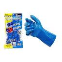 ビニール手袋・ゴム手袋」ニトリルモデルNO.600 作業手袋10双組