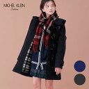 ダッフルコート 学生 女子 ダブルフェイス ネイビー グレー ( 制服 スクールコート 紺 ミッシェルクラン スコレール ) MKS148