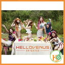 【K-POPCD・送料無料】 HELLO VENUS(ハロービーナス) - 私は芸術だ (5TH MINI ALBUM)(8809447080604)