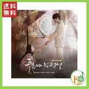 【日本放送韓国ドラマ・CD】 青い海の伝説 (2CD) 韓国ドラマOST(出演:イ・ミンホ、チョン・ジヒョン)(8804775076855)