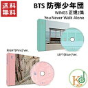 【K-POP CD・クリアファイル・送料無料・代引不可・予約】 BTS 防弾少年団 WINGS 正規2集 You Never Walk Alone/バージョン選...