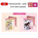 【K-POP CD・送料無料・代引不可・生写真】 TWICE-TWICECOASTER : LANE 1 / 3TH MINI ALBUM (VER. RANDOM)(1700200129)