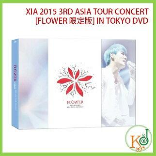 K-POP・韓流XIA20153RDASIATOURCONCERT[FLOWER限定版]INTOKY