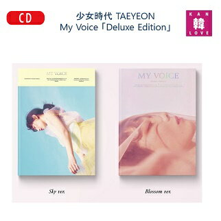 K-POPCD・送料無料・代引不可・予約テヨン少女時代正規1集MyVoice「DeluxeEditi