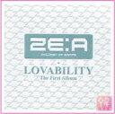 【K-POP・韓流】 【K-POP・韓流】 【ゆうメール発送】帝国の子供達(ZE:A)/1集/Lovability[一般版](100P写真集、ミニポスター)(100028..