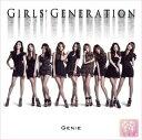 【K-POP 韓流】 少女時代/2nd Single Album/GENIE (一般版CD Ver.) 即日発送 国内発送(10003086)