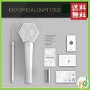 【K-POPグッズ・公式・送料無料・代引不可】 EXO - 公式 ペンライト ver.2(ホワイト)公式グッズ / official light stick 国...