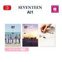 【K-POP・韓流】 セブンティーン(SEVENTEEN) 4th Mini Album 'Al1'(Ver.1, Ver.2, Ver.3 ランダム)(8804775080913-1)