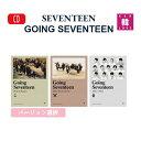 SEVENTEEN (セブンティーン) Going Seventeen 3集ミニアルバム (3rd Mini Album)★バージョンランダム/おまけ:生写真(8804775076008-1)