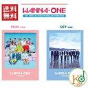 【K-POP・韓流】 WANNA ONE 1ST MINI ALBUM/ バージョンランダム(PINK ver.・ SKY ver.)ワナワン(8809534466556-7)