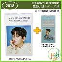 【K-POP 韓流】 【ゆうメール発送】JI CHANGWOOK 壁掛けカレンダー2018 韓流 チチャンウク SEASON'S GREETINGS シーズングリーティング(7080170901-3)